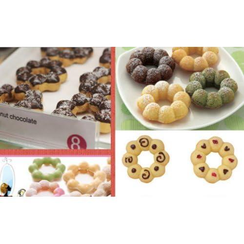Gracelife Nonstick Silicone Donut Pan Savarin Baking Bundt Cake Mold and Baking Pan