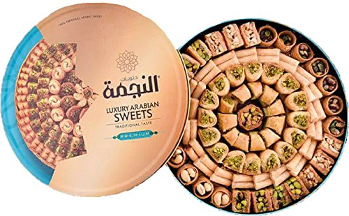 P110 - Baklava Sweets Assorted (105-110 Pcs, 10 Varieties) (36 Oz Net, 3 lbs Gross) (Oglu) - Cookies Pastry Assortment in Very Classy Gift Box (Baklava Mix Box, P110) by Turkish Delight (Image #4)