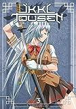 Ikki Tousen Dragon Destiny Volume 3