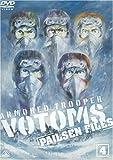 装甲騎兵ボトムズ ペールゼン・ファイルズ 限定版 4 [DVD]