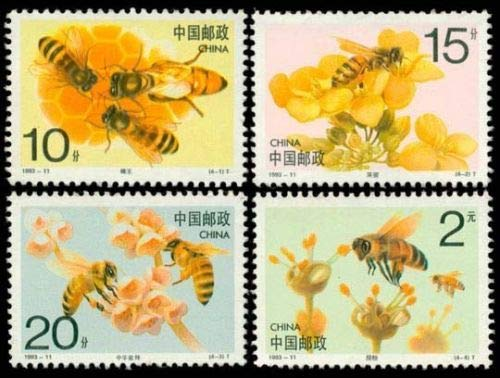 Serius Sale China Postage Stamp 1993-11 Bees 4Pcs Stamps New MNH