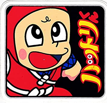 Amazon.com: [STICKER 840B] NINJA HATTORI Japanese Mangan ...