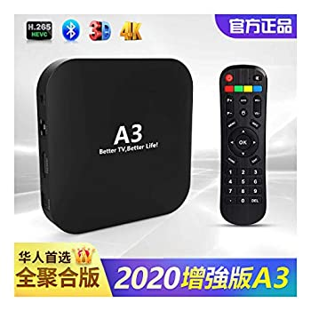 Image of Streaming Media Players A3 Chinese Box 2020最新三代 機頂盒 中文電視盒子All in One Edition(Mainland/Hong Kong/Macao/Taiwan), 100K+ Movies/Dramas, 200+ Live Channels, 7 Days Playback 大陸 港澳臺 直播回看 海量普通話粵語影視劇集 免費看電視 美國售後