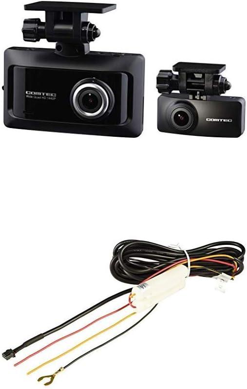 コムテック ドライブレコーダー+駐車監視用直接配線コードHDROP-14