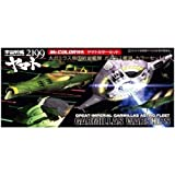 CS885 Space Battleship Yamato 2199 large Gamirasu empire Coleoptera fleet Gamirasu ship for color set 2 by GSI Creos