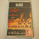 Dabke %3A Folk Songs  and  Dances From L