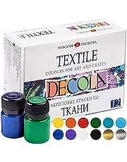 Nevskaya Palitra | Set di colori per tessuti resistenti ai lavaggi | alta qualità | 12 x 20 ml