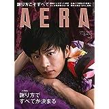 AERA 2018年 8/6号