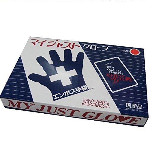 摩擦信じられない怠エンボス手袋 マイジャストグローブ五本絞り 200枚入 Mサイズ 化粧箱