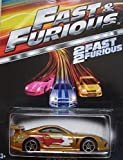 HOT WHEELS 2015 FAST AND FURIOUS RELEASE EXCLUSIVE GOLD 94 TOYOTA SUPRA #2/8 DIE-CAST