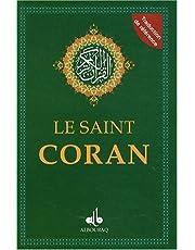 Coran Français Broché 11-17
