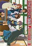 涼宮ハルヒの憂鬱 5.571428 (第5巻) [DVD]