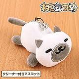 Neko Atsume Kitty Collector Plush Doll Smartphone Cleaner (Point-san/Marshmallow)