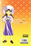 Azul, Ai Yori Aoshi 4 / Blue Ai Yori Anoshi 4 (Spanish Edition)