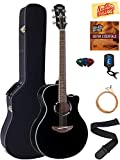 Yamaha APX500III Thinline Cutaway Acoustic-Electric Guitar Bundle with Hard Case, Tuner, Instructional DVD, Strings, Pick Card, and Austin Bazaar Polishing Cloth - Black