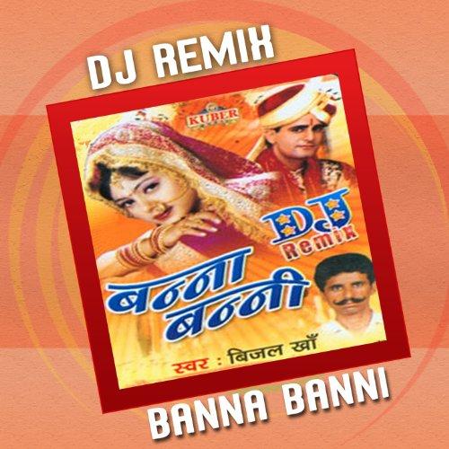 Rajasthani dj song 2018 —— nakhrali banni — नखराली.