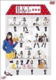 HaKaTa百貨店 (DVD-BOX通常版)