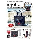 a-jolie PEARL BASKET BAG BOOK BLACK パールサングラス かごバッグ