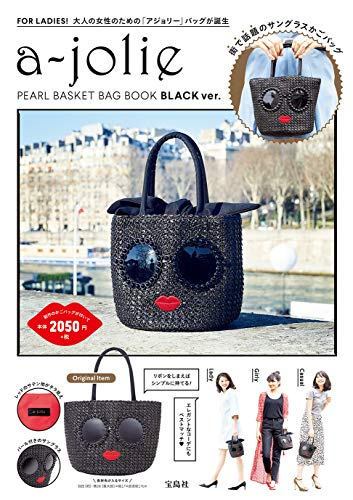 a-jolie PEARL BASKET BAG BOOK BLACK 画像 A