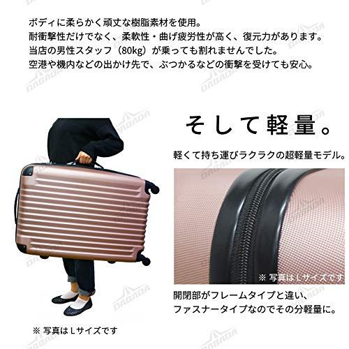 877a540094 DABADA(ダバダ) スーツケース ベルト付 キャリーケース 機内持込 S M L ファスナー TSA