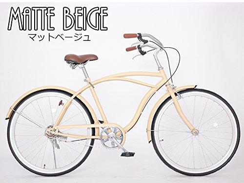 21Technology 26インチ ビーチクルーザー 自転車 B00KS06LKU マットベージュ マットベージュ
