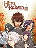 Hiiro no Kakera  ~ The Tamayori Princess Saga Season 1
