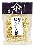 55gX10 pieces Kobayashi food and Mako Hokkaido dried daikon strips radish