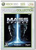 マス エフェクト Xbox 360 プラチナコレクション