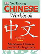 Get Talking Chinese Workbook: Mandarin Chinese Practice for Beginners
