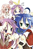 Lucky Star - Lucky Star 1000 Pc Puzzle Wii-mote