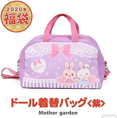 2020 マザー ガーデン 福袋