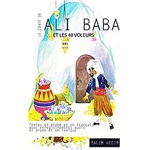 """Le conte de """"Ali Baba et les 40 voleurs"""": Textes en arabe et en français, avec enregistrements audio en arabe et un lexique (French Edition)"""
