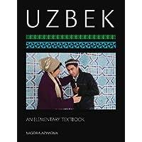 Uzbek: An Elementary Textbook (Uzbek Edition)