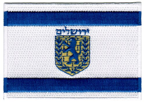 Jerusalem Emblem - Jerusalem Flag Embroidered Patch Israel Iron-On Jewish Emblem