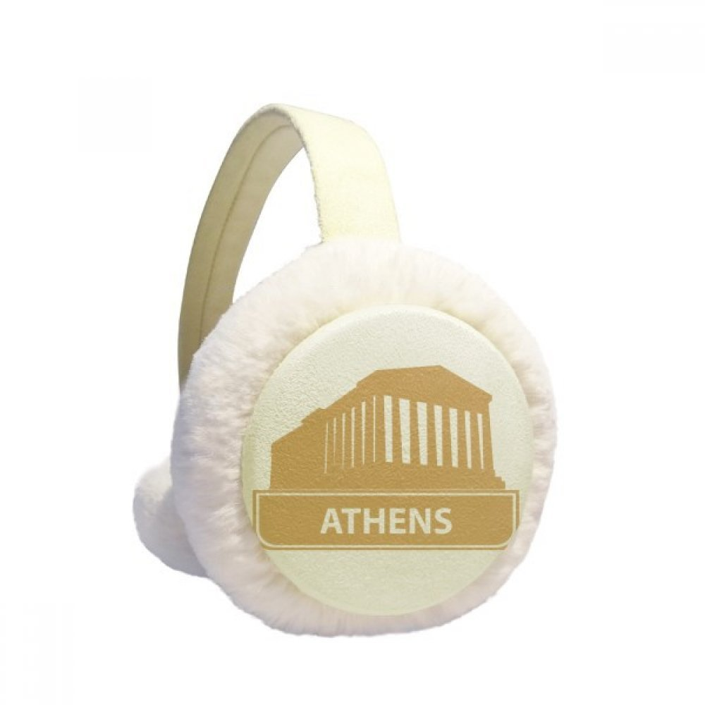 Athens Greece Yellow Landmark Pattern Winter Earmuffs Ear Warmers Faux Fur Foldable Plush Outdoor Gift