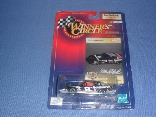 (Dale Earnhardt #8 Goodwrench Lifetime Series 4 of 13 1988 Daytona 500 Winners Circle Diecast Car)