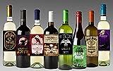 Set of 12 Halloween Wine Bottle Labels - 5 Inch X 4 Inch