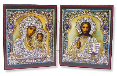 Religious Gifts Madonna and Child Russian Diptych Icon Virgin of Kazan and Christ The Teacher 9 1/2 Inches ()