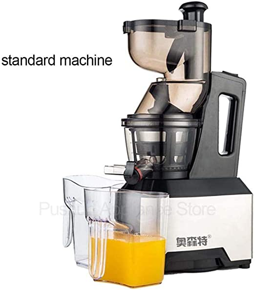 GONGFF Juicer,220V Low Speed Large Wide Mouth Feeding Inlet