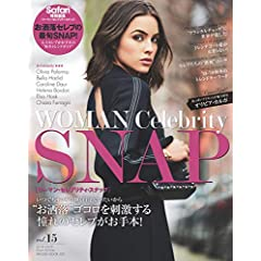 WOMAN Celebrity Snap 最新号 サムネイル