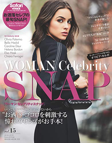 WOMAN Celebrity Snap 最新号 表紙画像
