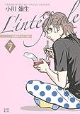 Kimi wa Pet L'integrale (7) (KC Deluxe) (2009) ISBN: 4063758419 [Japanese Import]