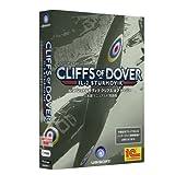 IL-2 STURMOVIK Cliffs of Dover 日本語マニュアル付英語版