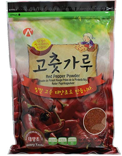 Chili Pulver 500g rotes scharfes Chilipulver super Premium Qualität Red Pepper Powder