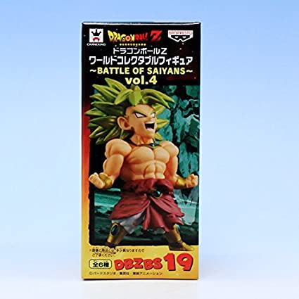 Amazon com: Japan Import Legend of the Super Saiyan bath Lee (Dragon