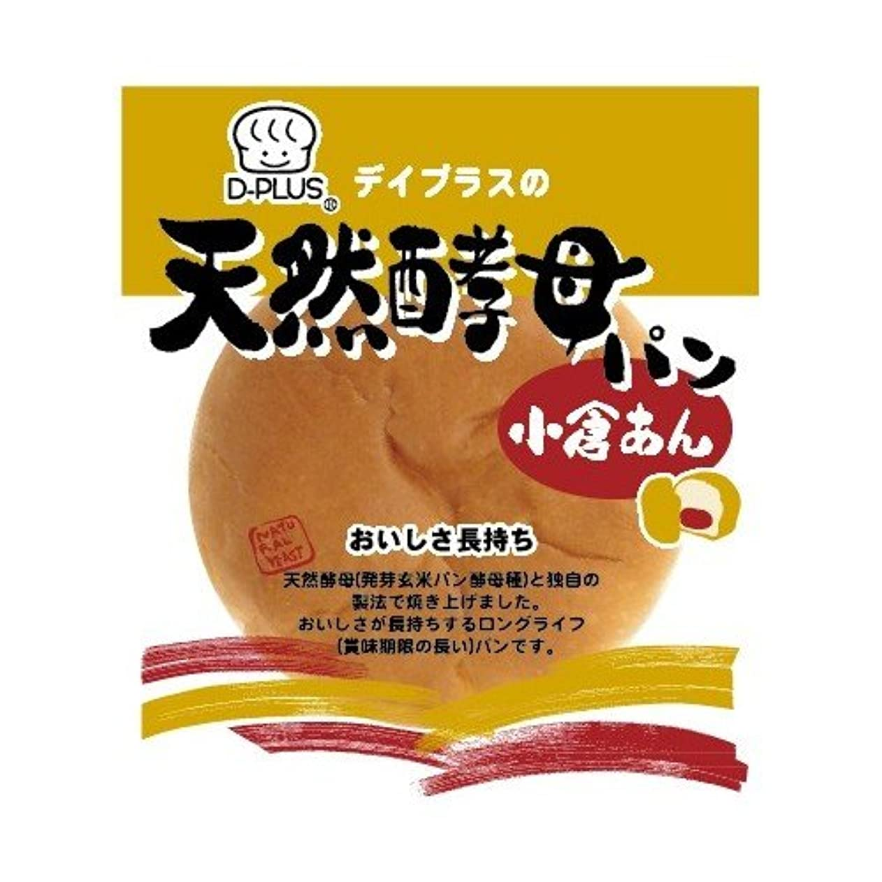 繊毛盆地コンチネンタルヤマザキ 薄皮チョコパン 5個入り×3個 山崎パン横浜工場製造品
