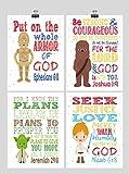 Star Wars Set of 4 - Christian Nursery Decor Wall Art Print - Luke Skywalker, Yoda, C-3PO, Chewbacca - Bible Verse - Multiple Sizes