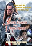Sword Stained W/Royal Blood Co