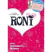 RONi 表紙画像