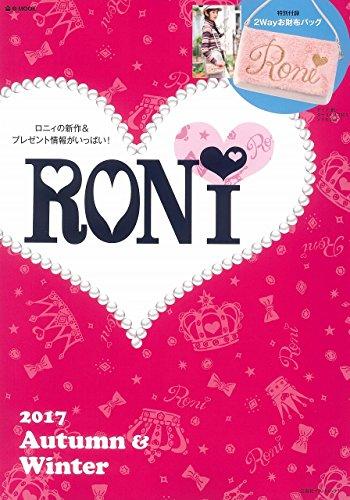 RONi 2017 ‐ AUTUMN & WINTER 最新号 表紙画像